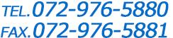 TEL.072-959-0177FAX.072-959-0187